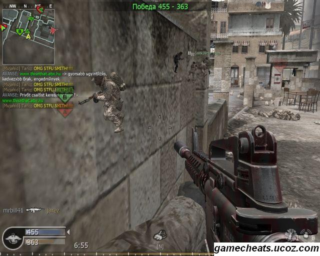 895. Call of Duty 4 wallhack.